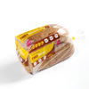 SuperValu Free From Brown Sliced Loaf 400g