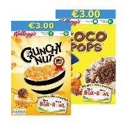 Kellogg's Coco Pops/Crunchy Nut 500g - 550g